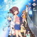 Poster of Sora no Method