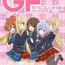 Poster of Girlfriend (Kari)