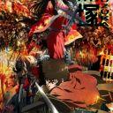 Poster of Kurozuka