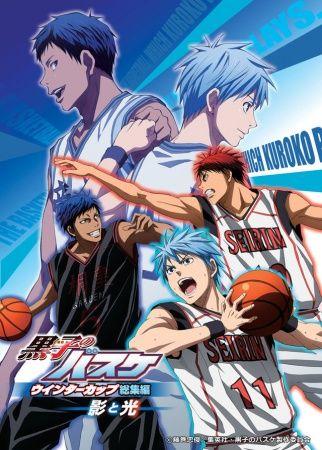 Poster of Kuroko no Basket Movie 1: Winter Cup - Kage to Hikari
