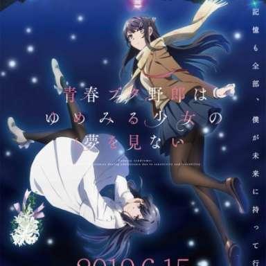 Poster of Seishun Buta Yarou wa Yumemiru Shoujo no Yume wo Minai