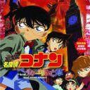 Poster of Detective Conan Movie 06: The Phantom of Baker Street