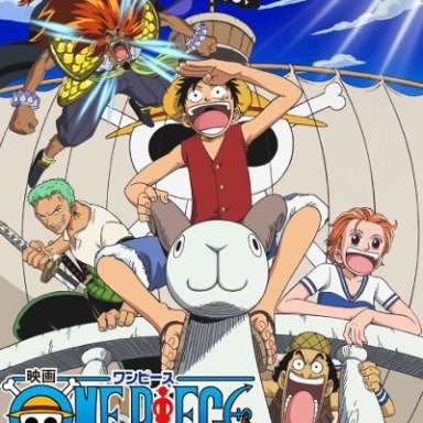 Poster of One Piece Movie 1