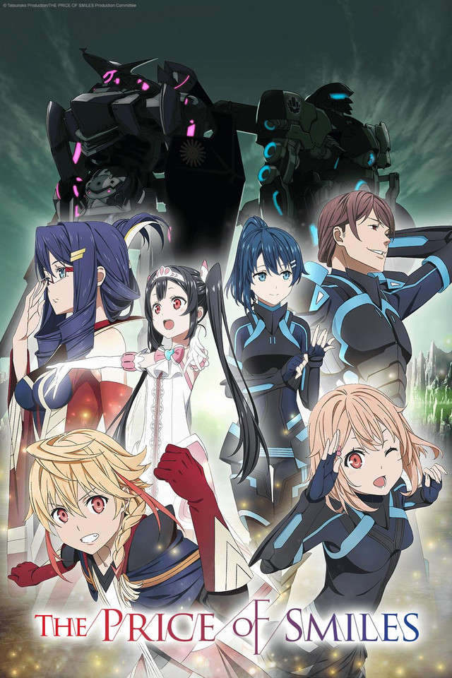 Poster of Egao no Daika