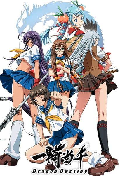 Poster of Ikkitousen: Dragon Destiny