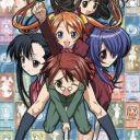 Poster of Negima!?