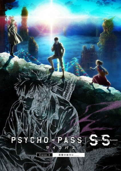 Poster of Psycho-Pass: Sinners of the System Case.3 - Onshuu no Kanata ni__