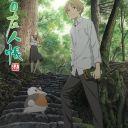 Poster of Natsume Yuujinchou Go