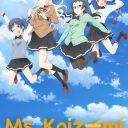 Poster of Ramen Daisuki Koizumi-san