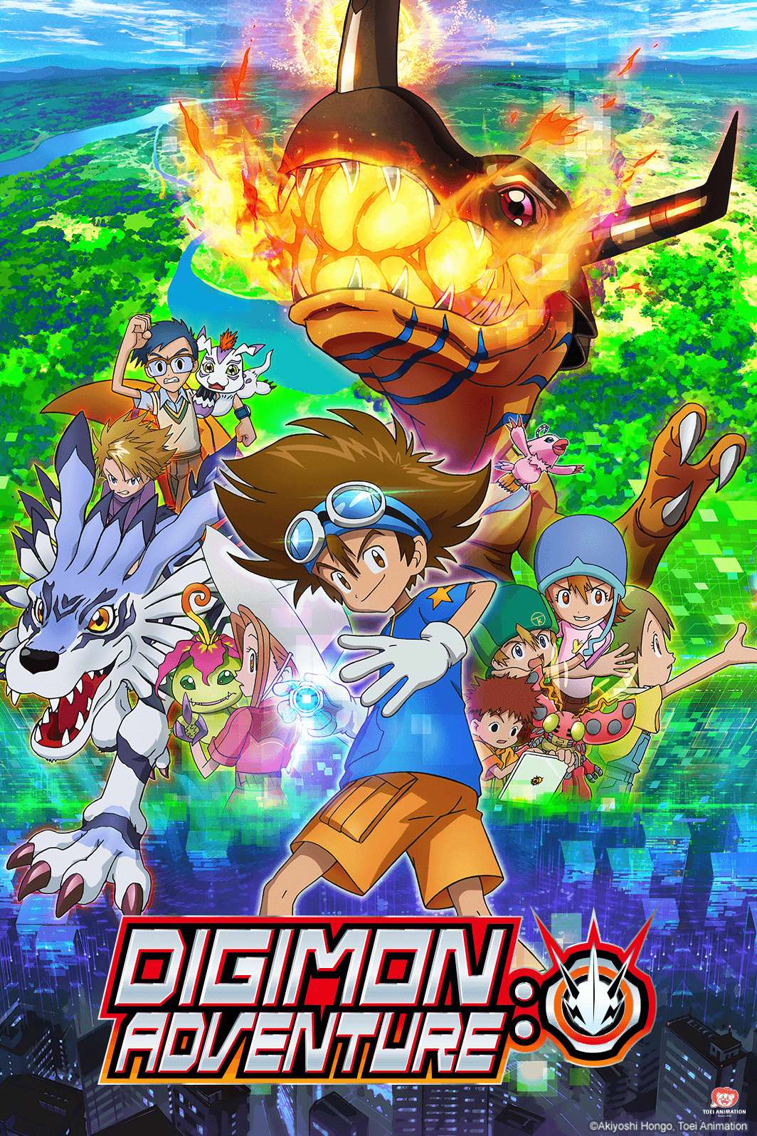 Poster of Digimon Adventure: