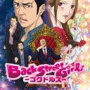 Poster of Back Street Girls: Gokudolls