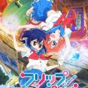 Poster of Flip Flappers