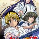 Poster of Hikaru no Go