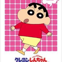 Poster of Crayon Shin-chan