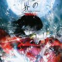 Poster of Kara no Kyoukai 1: Fukan Fuukei