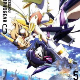 Poster of Senki Zesshou Symphogear G: Senki Zesshou Shinai Symphogear
