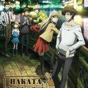 Poster of Hakata Tonkotsu Ramens