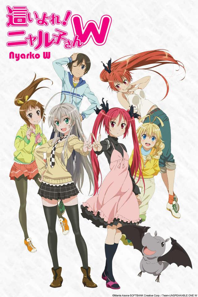 Girlfriend (Kari) Ep. 1-12 [Completed] :: animepahe