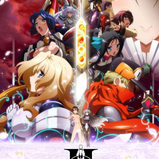 Poster of Kyoukaisenjou no Horizon II