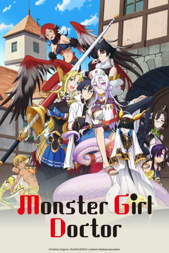 Poster of Monster Musume no Oishasan
