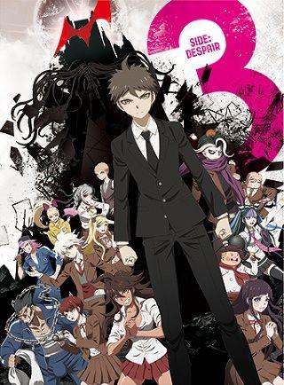 Poster of Danganronpa 3: The End of Kibougamine Gakuen - Zetsubou-hen