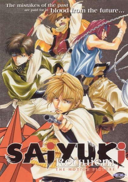 Poster of Gensoumaden Saiyuuki Movie: Requiem - Erabarezaru Mono e no Chinkonka