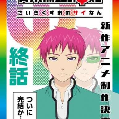 Poster of Saiki Kusuo no Ψ-nan: Kanketsu-hen