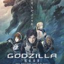 Poster of Godzilla 1: Kaijuu Wakusei
