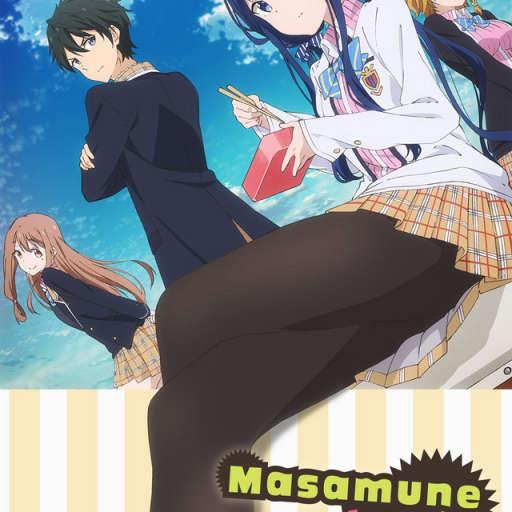 Poster of Masamune-kun no Revenge