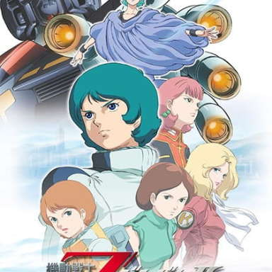 Poster of Mobile Suit Zeta Gundam: A New Translation II - Lovers