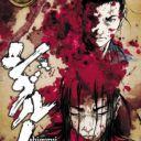 Poster of Shigurui