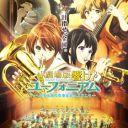 Poster of Hibike! Euphonium Movie 1: Kitauji Koukou Suisougaku-bu e Youkoso