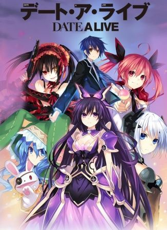 Poster of Date A Live