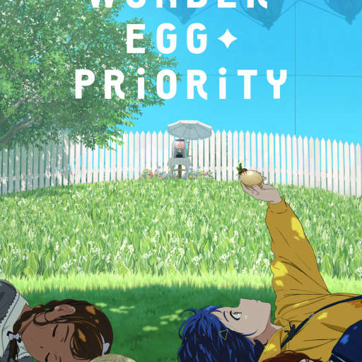 Poster of Wonder Egg Priority