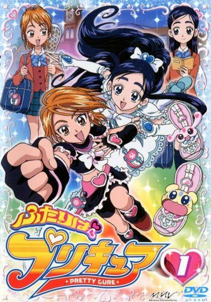 Poster of Futari wa Precure
