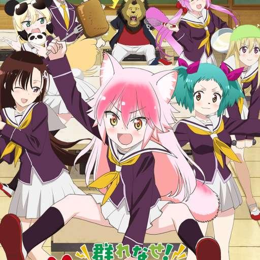 Poster of Murenase! Seton Gakuen