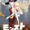 Poster of Monster Strike Anime