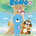 Poster of Bonobono (TV 2016)