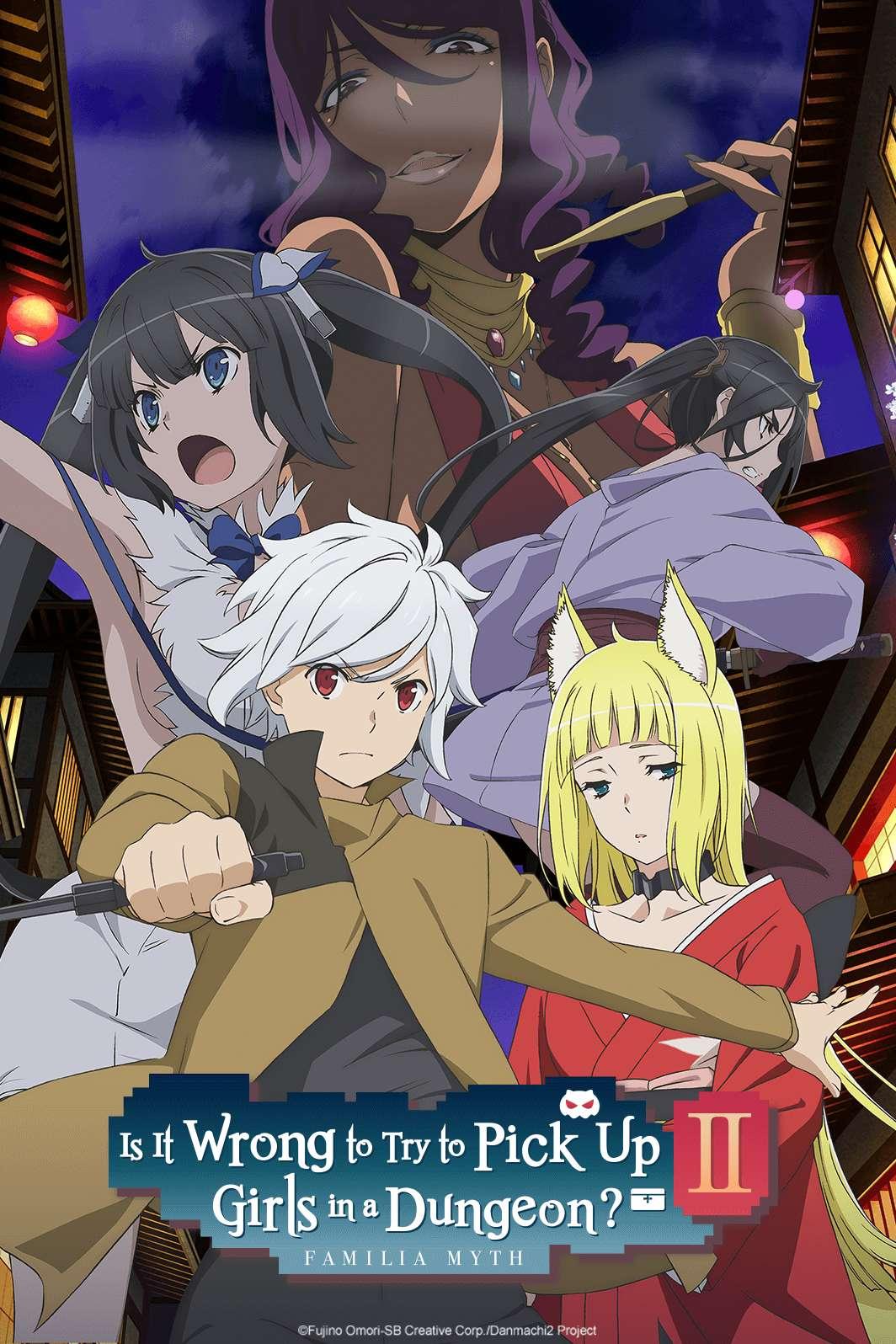 Poster of Dungeon ni Deai wo Motomeru no wa Machigatteiru Darou ka II: Past & Future
