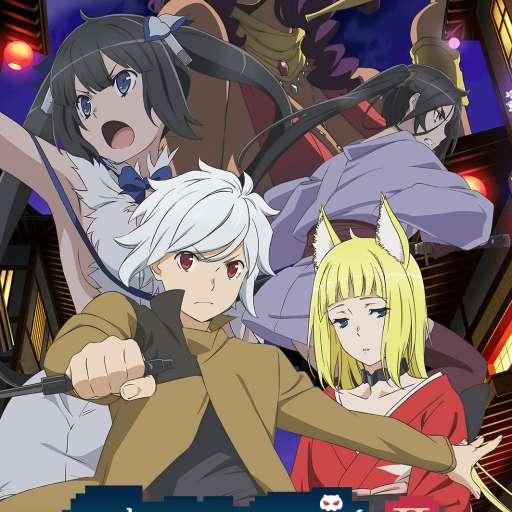 Poster of Dungeon ni Deai wo Motomeru no wa Machigatteiru Darou ka II