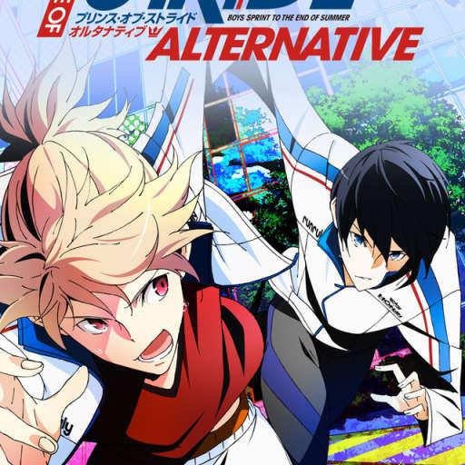 Poster of Prince of Stride: Alternative