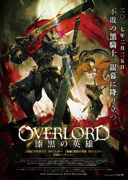 Poster of Overlord Movie 2: Shikkoku no Eiyuu