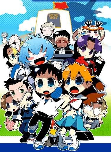 Poster of Petit Eva: Evangelion@School