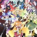 Poster of Genei wo Kakeru Taiyou