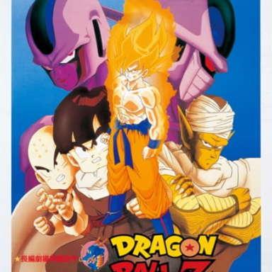Poster of Dragon Ball Z Movie 05: Tobikkiri no Saikyou tai Saikyou