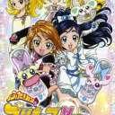 Poster of Futari wa Precure: Max Heart