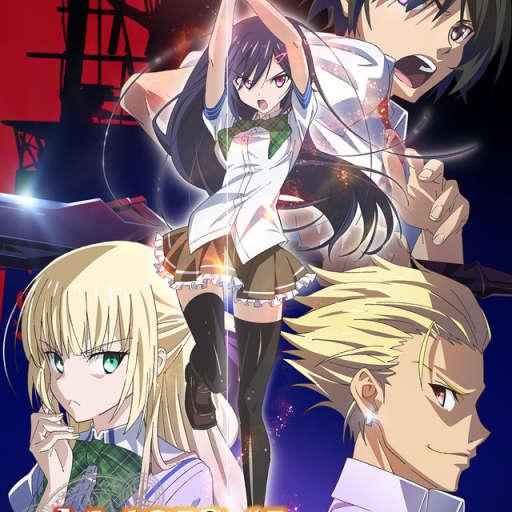 Poster of Mahou Sensou