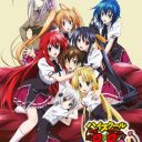 Poster of High School DxD BorN