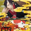 Poster of Hoozuki no Reitetsu 2nd Season