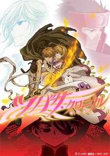 Poster of Tsubasa Chronicle 2nd Season